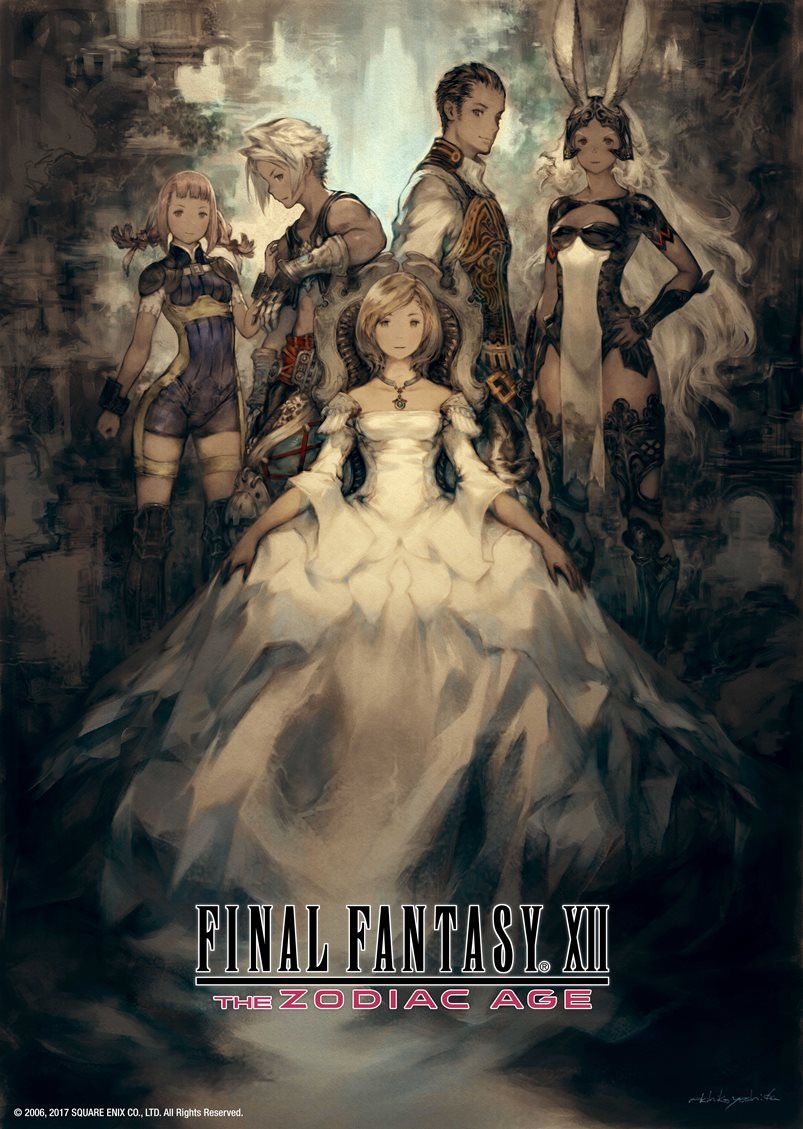 Final Fantasy XII The Zodiac Age Secrets Revealed in Developer Video
