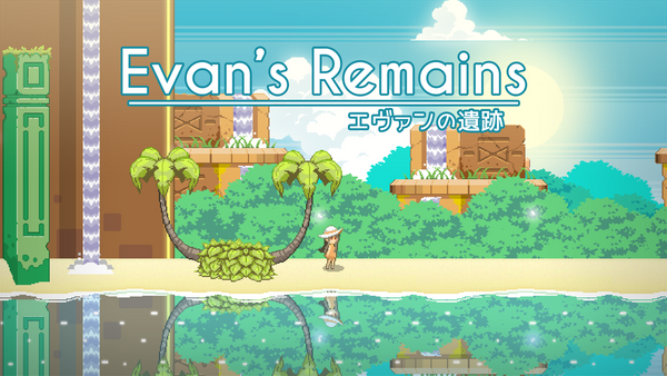 Kickstarter Project of the Week: Evan's Remains