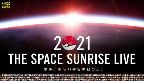 Pokémon Will Feature in the International Space Station's Sunrise Stream on December 31st