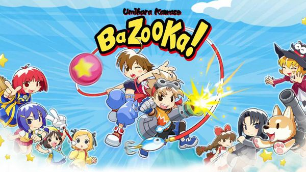 Umihara Kawase BaZooka - Switch Review