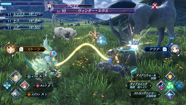 Guide to Resonating and Understanding Drops (Xenoblade Chronicles 2)