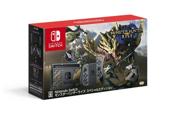 Nintendo Reveals New Monster Hunter Rise Switch and Pro Controller for Japan